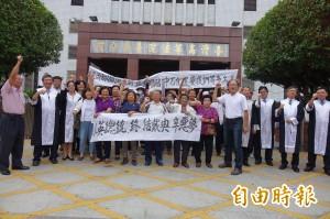 中石化污染國賠案520二審開庭 台南受害鄉親陳情