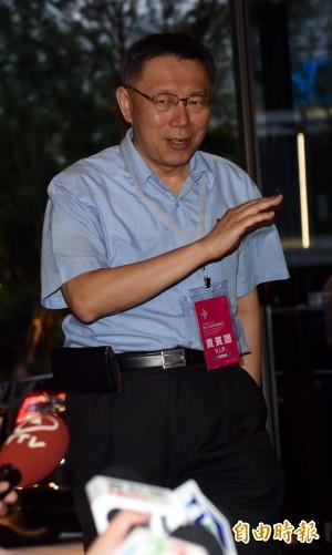出席蔡總統國宴 柯文哲的感想:吃太久了