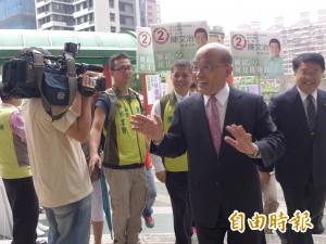 民進黨職改選 蘇貞昌投票竟未完成…