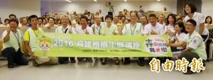 國際生物多樣性日 高雄生態講座發放100樹苗