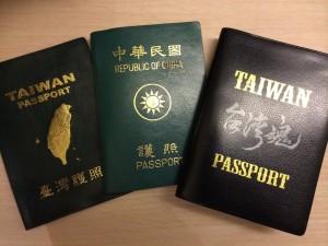 「不只台灣國貼紙可貼!」 Doris大方秀珍藏