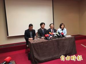 林奏延赴WHA 將遞交抗議信函給陳馮富珍
