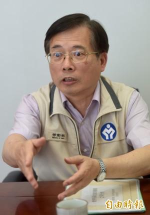 7天國假案   勞動部長決定砍掉重練