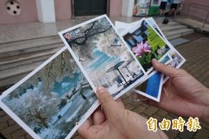 在地文創印製數千張清水地景明信片 7月將可免費索取
