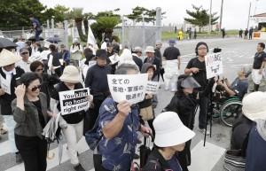 美軍姦殺沖繩女子 那霸市下月萬人抗議