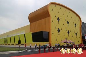 統一新竹湖口園區今竣工謝土  遠看有條超大吐司!