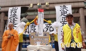 工會幹部被解僱  超渡勞動部爆推擠衝突