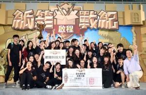 造紙公會:2015台灣回收紙消費量350萬公噸 回收率逾7成