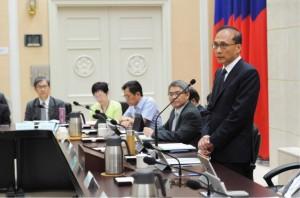 林全主持治安會報 宣示解決台灣兩大隱憂