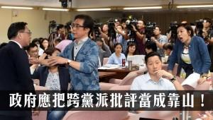 「中華台北」正名「台灣」 林昶佐:應把批評當靠山
