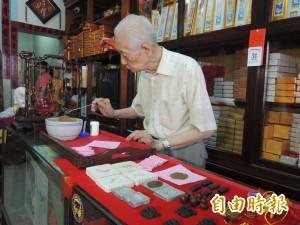 好香!鹿港百年老店 隱藏版手工紙香包