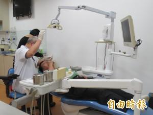 病患缺牙竟還能診療填補...牙醫涉詐領診療費被訴
