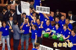 國民黨大動作杯葛抗議 被美國會參訪團看光光