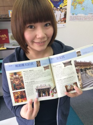 日本燒起台南熱 民眾報名進修「府城學」