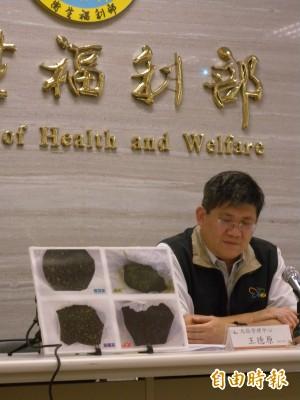 進口茶農藥殘留 食藥署︰越、日、印度最多