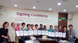 慰安婦史料 婦援會申請聯合國保護計畫