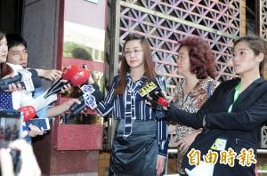 李婉鈺指控杜撰報導《壹週刊》:有經過查證