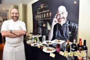 新加坡最佳西廚 客座高雄漢來美食