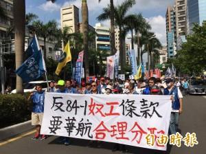 沒在怕罷工? 華航空姐指控:公司直接叫地勤上來