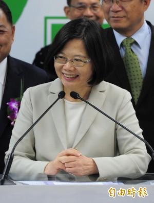 上任兩週 台灣智庫民調:蔡英文總統滿意度52.4%