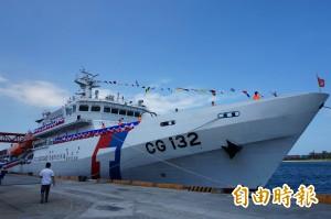 響應「世界海洋日」 海巡署舉辦苗栗艦、桃園艦成軍典禮