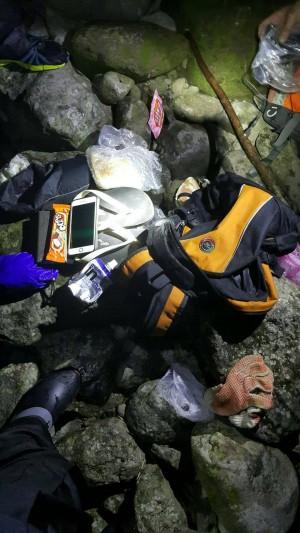 瘖啞人士瑞芳山區迷路 今日尋獲背包、手機