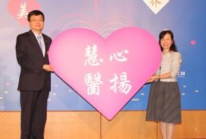夫婦同心支持技職教育 台科大共獲3億捐款