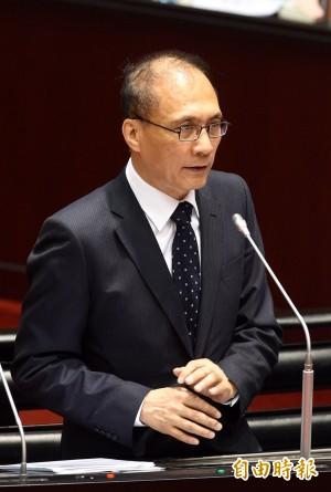 林全:中華台北的意思 就是中華民國