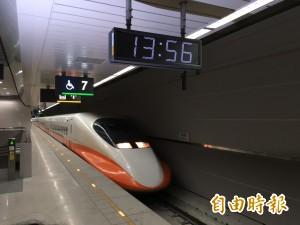 端午連假返鄉潮下午湧現 高鐵加開班車