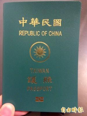 我國護照太好用! 移民署追查變造集團