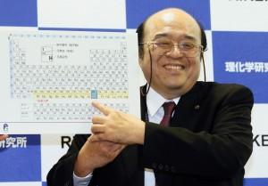 週期表第113號元素 日本命名「Nihonium」