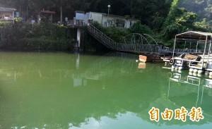 日月潭清澈湖水變污濁 民眾:這樣的水誰敢喝?