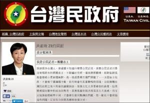 洪素珠竟稱:嫁給中國難民的台灣女人 比慰安婦還不如