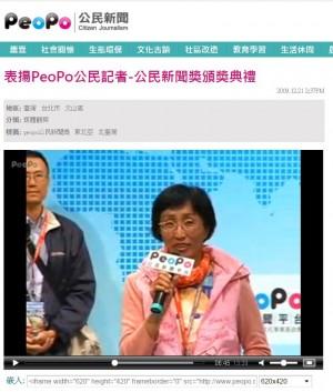 惹議公民記者洪素珠 「記錄小人物故事」曾獲公視表揚
