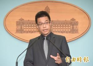 馬英九申請赴港 總統府:不予同意