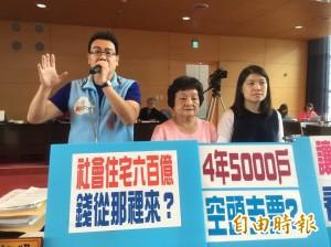 中市社會住宅租金貴 藍議員質疑