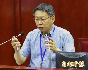 洪素珠事件 柯P:我們有不同過去 但有相同現在