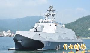 海事展9月登場 海獅潛艦等將開放民眾登艦