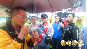 白狼現身台灣民政府抗議 批李、蔡等媚日