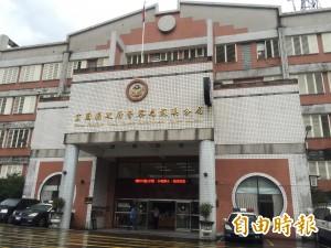 員警網上回應洪素珠中國難民說 引起民眾反彈