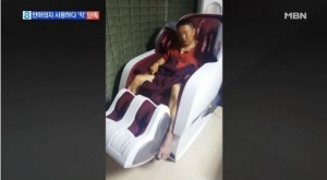 南韓男子想用按摩椅紓壓 雙腿竟被吸入致皮膚壞死