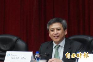 台灣民政府宣稱「憑證」免簽赴美  AIT否認