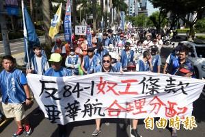 華航空服員罷工投票 工會:票數樂觀