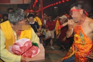 男乩童愛吃「小鮮肉」 被判2年徒刑