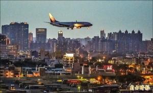 航班移撥小港機場 高市爭取