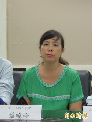 被指「洪素珠們」 蕭曉玲要對議員王欣儀提告