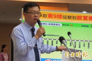 大台南公車黃9線 議員建議延駛到故宮南院