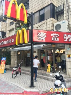 想用餐卻被罵「關了,聽不懂國語嗎?」 麥當勞回應了…
