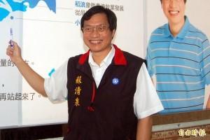 洪素珠促藍營回流 蘇清泉:明有200名年輕人入黨