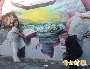 萡子寮漁港3D彩繪 網民拍照打卡新亮點